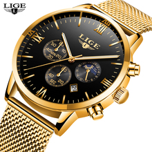 цена на LIGE Mens Watches Top Luxury Brand Business Gold Quartz Watch Man Wristwatch  Mesh Steel Sport Watch Clock Relogio Masculino