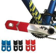 Аксессуары для велосипеда 4 шт. велосипедная крышка шатуна силиконовый рукав MTB велосипедный шатун защита Нескользящая цепь протектор для кривошипа