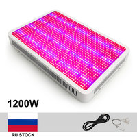 1200W Growing Lamp SMD5730 AC85 265V Full Spectrum LED Grow Light For Hydroponics and Indoor Plants