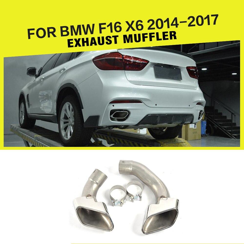 Автомобильные задние выхлопные трубы глушитель трубы наконечники нержавеющая сталь для BMW F16 X6 2014 2017 автомобильные аксессуары