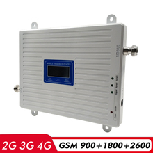 цена на 2G 3G 4G Tri Band Signal Booster GSM 900+DCS LTE 1800+FDD LTE 2600 Cell Phone Signal Booster 900 1800 2600 LTE Network Amplifier