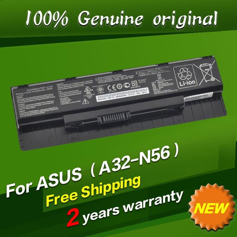 JIGU New 12cells Laptop battery For asus N46 n46v N46VJ N56 N56D N56V N76 N76V A31-N56 A32-N56 A33-N56