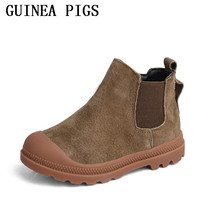 Kids Fashion Leather Rubber Boots at The End of Anti-Kids Shoes For Boys Girls Sports Shoes SKHEK Brand Size 5.5-12.5