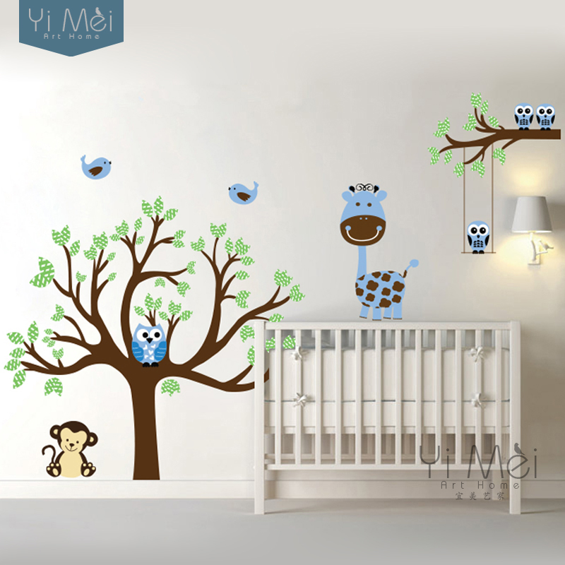 Buy cartoon owl monkey giraffe tree birds for Collant mural hibou