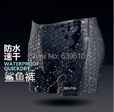 Professional Swimwear Boxers Shorts Pants Swimming-Trunks Water-Repellent