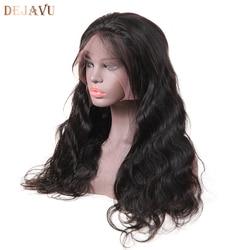 Dejavu Lace Front Human Hair Wigs Body Wave Human Hair Wigs 13*4 Lace Front Wig India Non Remy Hair Lace Wigs For Women