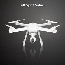 [In Stock] Xiaomi Drone Quadcopter Beautiful Mi Drone UAV Intelligent Remote Control Aircraft 1080P Version Stock Sales