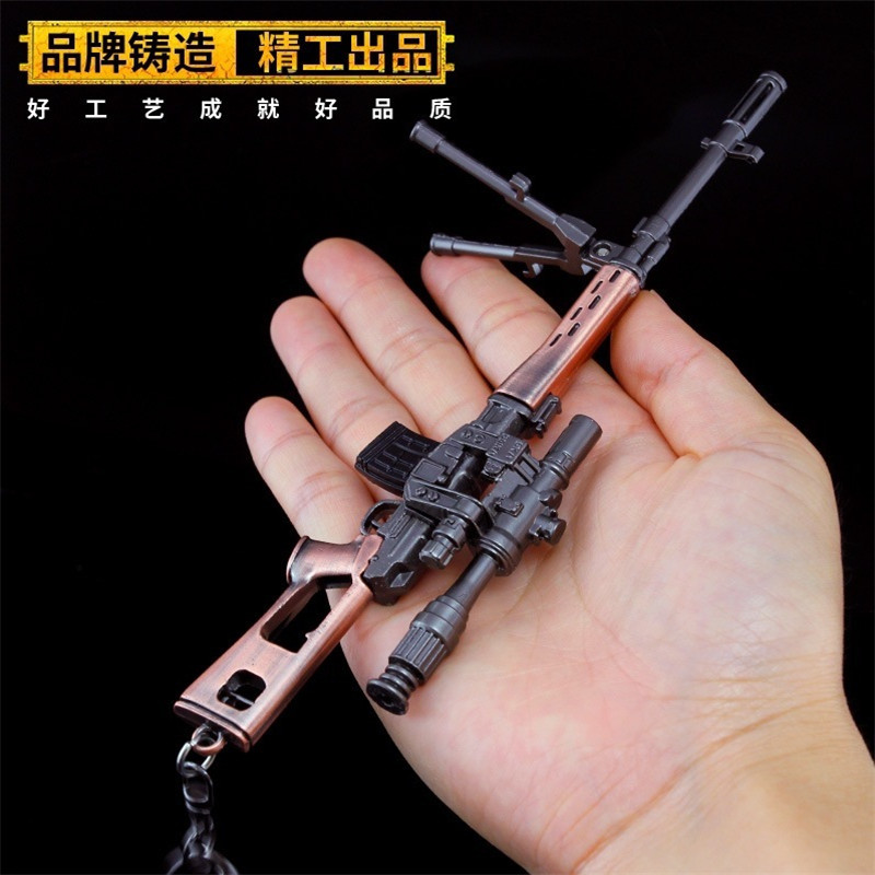 SVD Game Playerunknown's Battlegrounds 3D Keychain PUBG Keyring saucepan Pendant funny kids Toy gun accessories