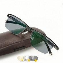 ผู้ชายธุรกิจการเปลี่ยนสีอัจฉริยะ Presbyopic แว่นตาโลหะแผ่นแว่นตา Photochromic Presbyopic แว่นตาสายตาสั้น