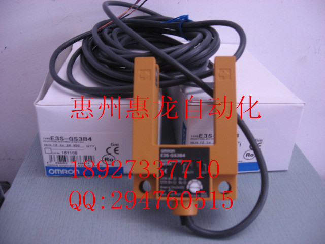 [ZOB] 100% brand new original authentic OMRON Omron photoelectric switch E3S-GS3B4 2M 100% new and original e3x na11 e3x zd41 omron photoelectric switch 12 24vdc 2m