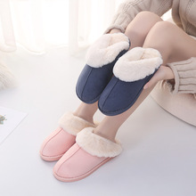 лучшая цена Winter Ladies Cotton Slippers Plush Warm Shoes Unisex Casual Slippers Indoor Home Couple Non-slip Slippers Men's Slippers