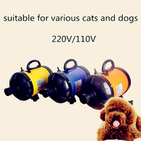 Export quality cheapest dog grooming dryers suitable for various cats and dogs grooming pets 220V/110V CE FCC certification