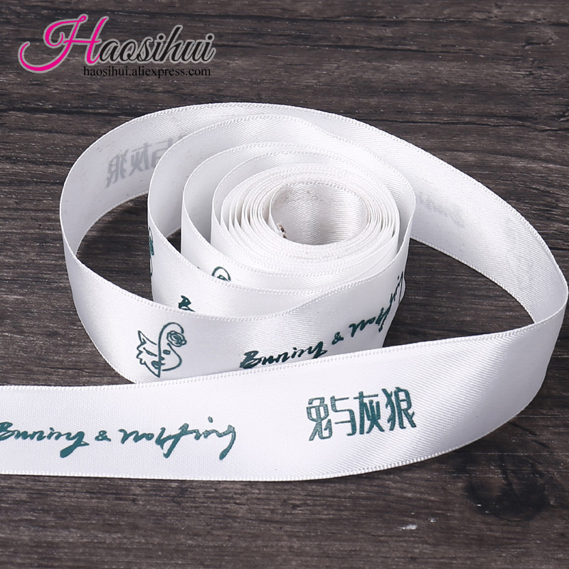 1 1 2 39 39 39mm personalized logo ribbons brand printed pack birthday party decoration satin ribbons 100yards lot in Webbing from Home amp Garden