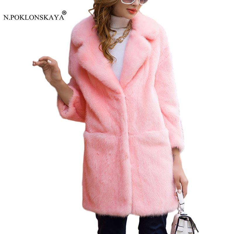 2017 New Fashion Women Fur Jacket Outwear Winter Warm Coat Long Sleeve V Neck Casual Clothes Female Thick Outerwear Tops