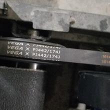 Приводной ремень двигателя, ремень генератора, приводной ремень, ремень движок беговой дорожки, PJ174