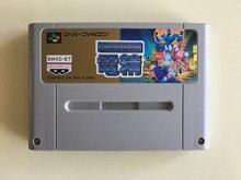 Spel kaarten: Ghost Chaser Densei (Japanse NTSC Versie!!)