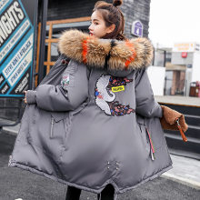 winter Women Snow White Down Coat Plus size Fashion jacket hoodie long Parkas warm Sweet Jackets Female winter coat clothes(China)