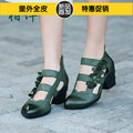 Handmade women's shoes vintage national trend flower genuine leather sandals cutout low-top casual shoes thick high-heeled shoes