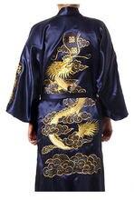 Темно синие Традиционный китайский Для мужчин атласный шелковый