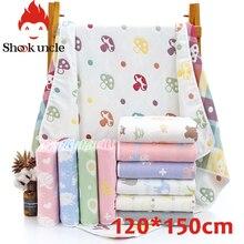 Детское хлопковое банное полотенце для новорожденных, муслиновое супер мягкое детское одеяло, пеленание детей, детское банное полотенце для душа, накидка 120*150, детская накидка