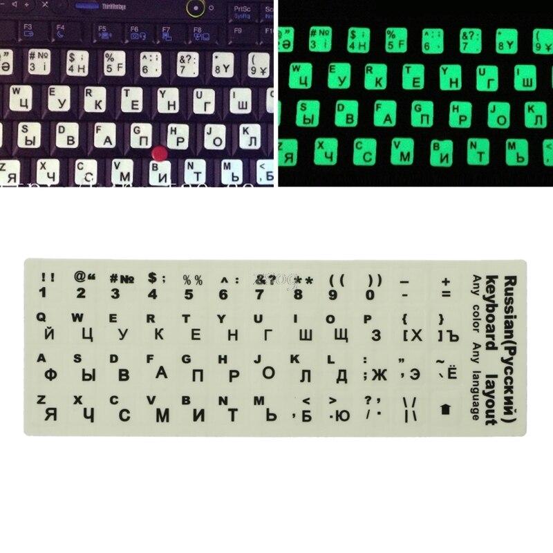 Russian Letters Ultrabright Fluorescence Luminous Keyboard Sticker JUN01 dropship letters wall sticker
