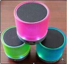 Receive built Speaker speaker