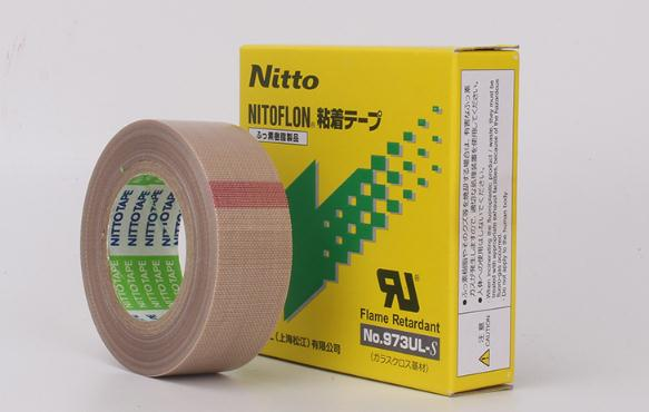 High temperature resistant adhesive 30pcs T0 13mm W25mm L10m Japan NITTO DENKO Tape NITOFLON Waterproof Electrical