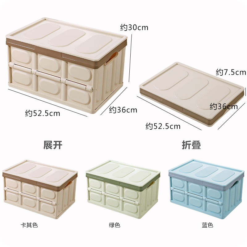 1 stück Home Faltbare Aufbewahrungsbox Kunststoff Große Aufbewahrungsbox Für Auto Sortierung Box Kofferraum Aufbewahrungsbox Organizer Lagerung-in Aufbewahrungsboxen & Behälter aus Heim und Garten bei  Gruppe 3