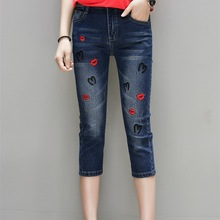 2017 Fashion High Waist Red Lips Casual Denim Harem Pant Femme Pencil Jeans Trousers Female XL-5XL Plus Big Size L662