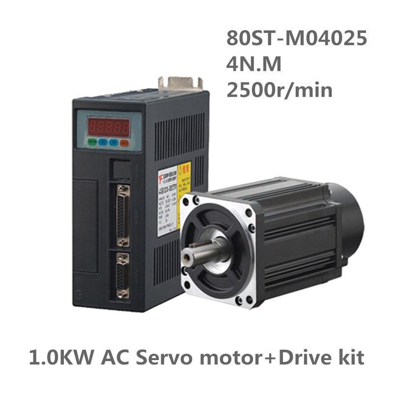 80ST M04025 220В 1000 Вт AC Серводвигатель 4Н. М 2500 об/мин 1кВт сервомотор однофазный привод переменного тока постоянный магнит подходящий драйвер