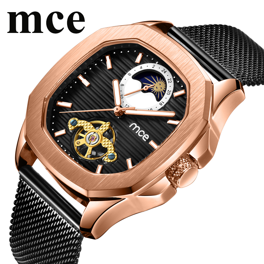 MCE New Square Automatic Watch Men Skeleton Military Sun Moon Mechanical Watches Tourbillion Fashion Gold reloj hombre DropshipMCE New Square Automatic Watch Men Skeleton Military Sun Moon Mechanical Watches Tourbillion Fashion Gold reloj hombre Dropship