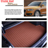 Custom Fit Car Trunk Mat For Dodge Journey JCUV Caliber 3Dcar Styling Heavy Duty All Weather