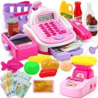Multi functional Plastic Supermarket Cash Register Cashier Pretend Play Kids Toys Children Educational Toys (Gift Box)