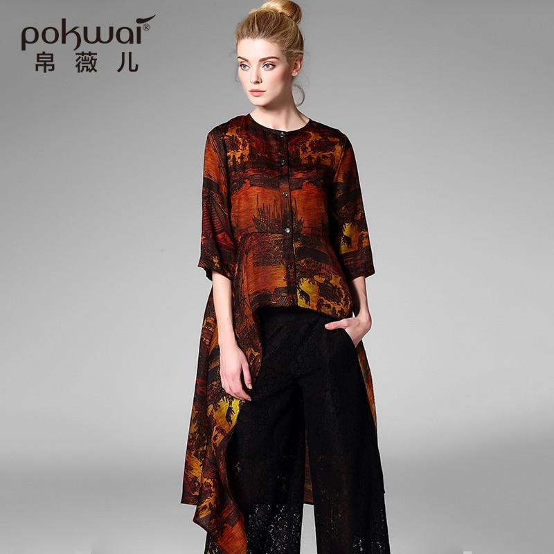 POKWAI Casual Silk Shirts font b Women b font Tops New 2017 Half Sleeve font b
