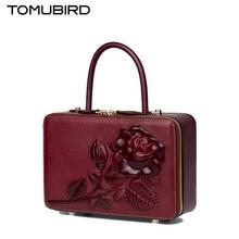 Tomubird  2017 new original Chinese wind leather handbag Retro embossed shoulder Messenger bag Pandora bag