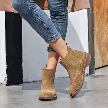 Suede Chelsea Ankle Boots 1