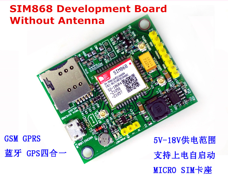 SIM868 Development Board GSM/GPRS/Bluetooth/GPS Module Match STM32,51 Procedures GPS,BD,GLO,LBS Base Station Positioning цена