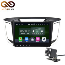 Sinairyu Android 6.0/7.1 Car Audio Radio DVD Player Fit HYUNDAI ix25/CRETA GPS Multimedia Head Device Unit Receiver BT WIFI