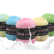 Worsted Melange Knitting Colorful Yarn