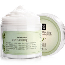 Brand Beauty Health Skin Care Natural Extract Essence Neck Cream 100g  Whitening Moisturizing Anti Wrinkle,Lifting And Firming