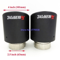 1 Piece Inlet 63mm Outlet 101mm Carbon Fiber Stainless Steel Car Exhaust Pipe Tip Tailtip Akrapovic