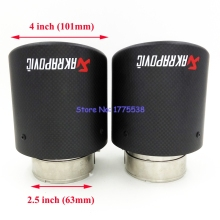 1 Piece Inlet 63mm Outlet 101mm Carbon Fiber Stainless Steel Car Exhaust Pipe Tip Tailtip Akrapovic Car Exhaust Muffler