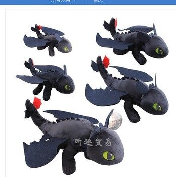 How to Train Your Dragon 3 Toothless Light Fury 25cm/30cm/40cm/50cm/60cm Plush Toys for children gift Free shipping free shipping original rio parrot plush toys 30cm blu
