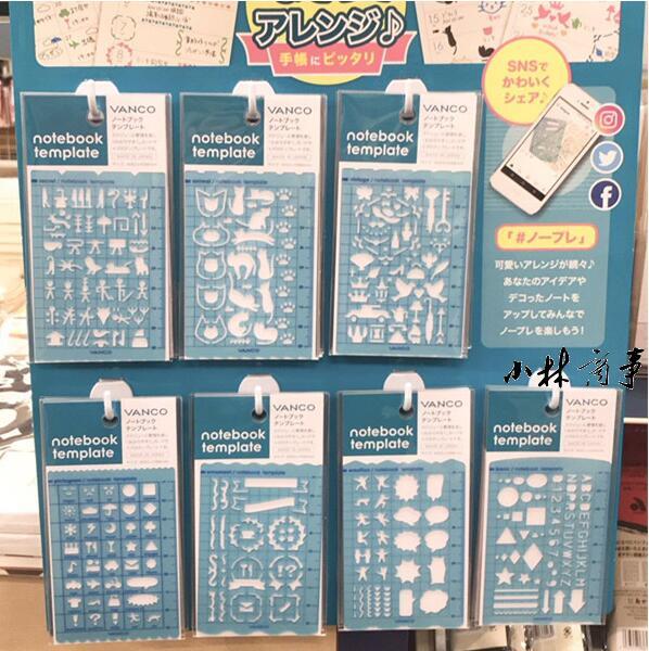 Kawaii Accessories Hand Account Drawing Notebook Templates Ruler Resin Cute Ruler Set 7 Patterns Below 0.8MM Pen Tip Available