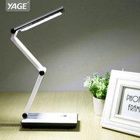 YAGE Table Lamp Night Light LED Desk Lamp Reading Books Light Usb Foldable 3 Layer Body
