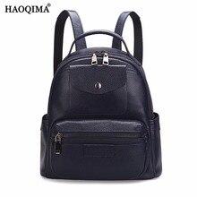 Haoqima Пояса из натуральной кожи из натуральной коровьей кожи Для женщин девочек дамы небольшой рюкзак сумка