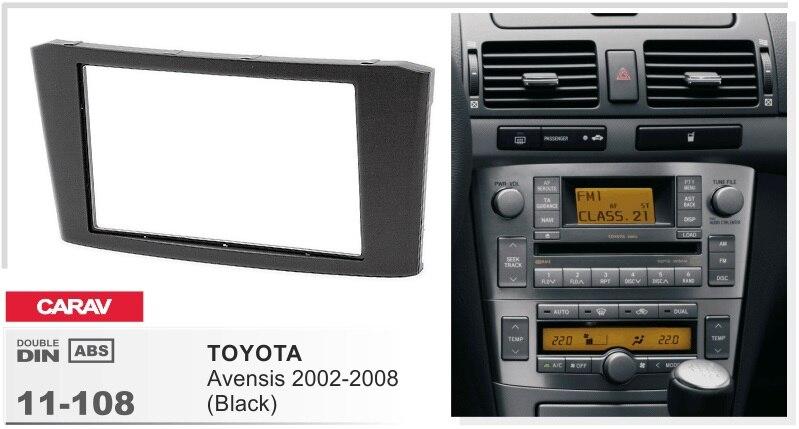 все цены на Fit for Toyota Avensis 2002-2008 Black android 6.0 gps navi mp5 car dvd player stereo multimedia headunit tape recorder radio онлайн