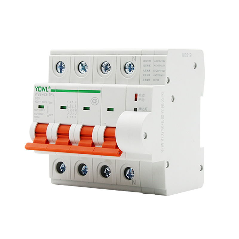 Too Owe Pressure Automatic Grid Coincidence Gate 230V 4P Small sized Light Volt Coincidence Gate 80A Circuit Breaker Protect in Circuit Breakers from Home Improvement