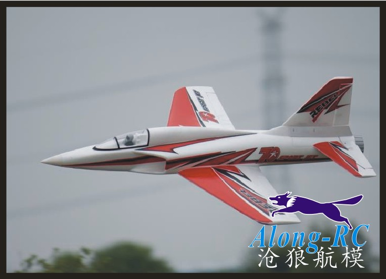 EPO plane/ RC airplane/RC MODEL HOBBY TOY 70mm EDF SPORT JET plane rebel v2 (kit set or strong PNP VERSION) Retractable