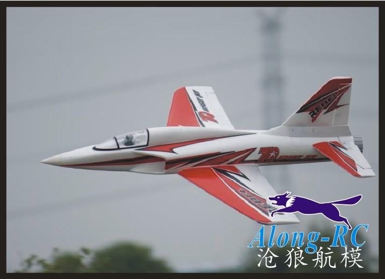 Freewing RC EPO طائرة/RC نموذج طائرة هواية 70 مللي متر EDF الرياضة جت الطائرة المتمردين v2 PNP النسخة قابل للسحب الهبوط والعتاد-في طائرات تعمل بالتحكم عن بعد من الألعاب والهوايات على  مجموعة 1